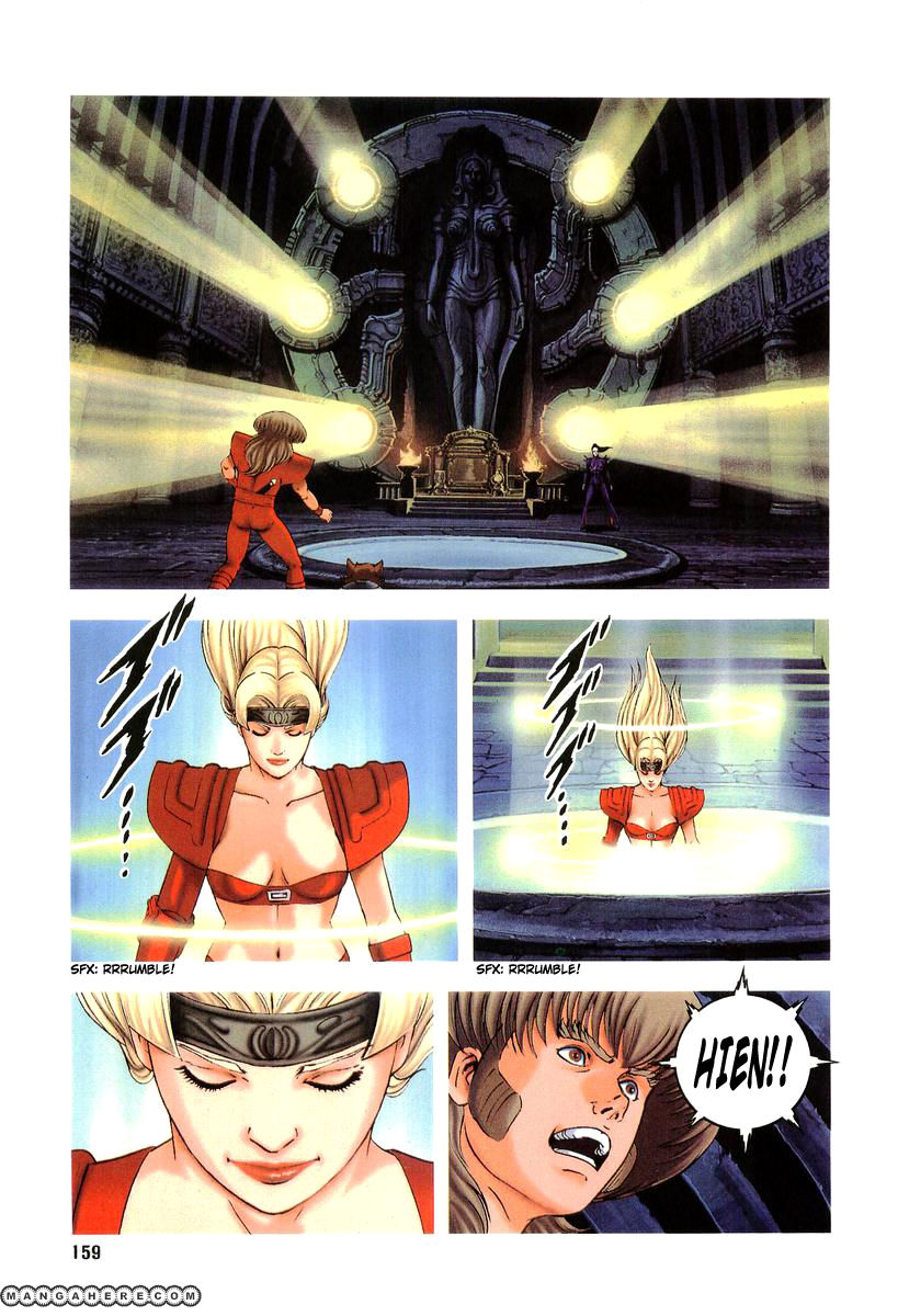 Takeru 2.3 Page 4