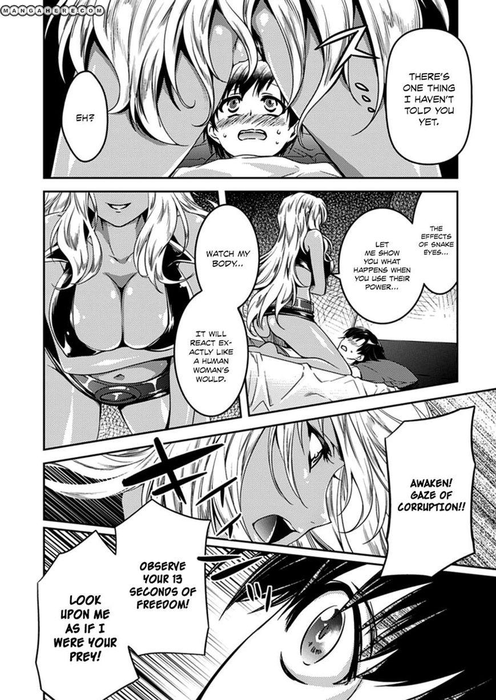 Shishunki na Adam 4 Page 1