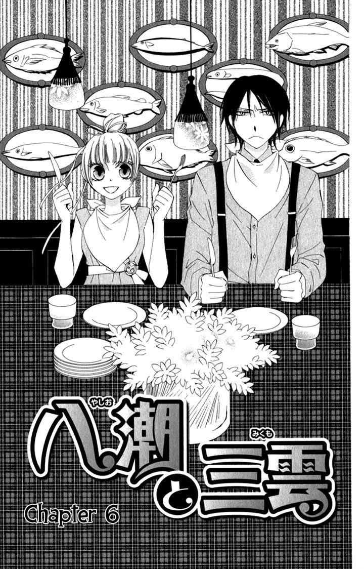 Yashio to Mikumo 6 Page 1