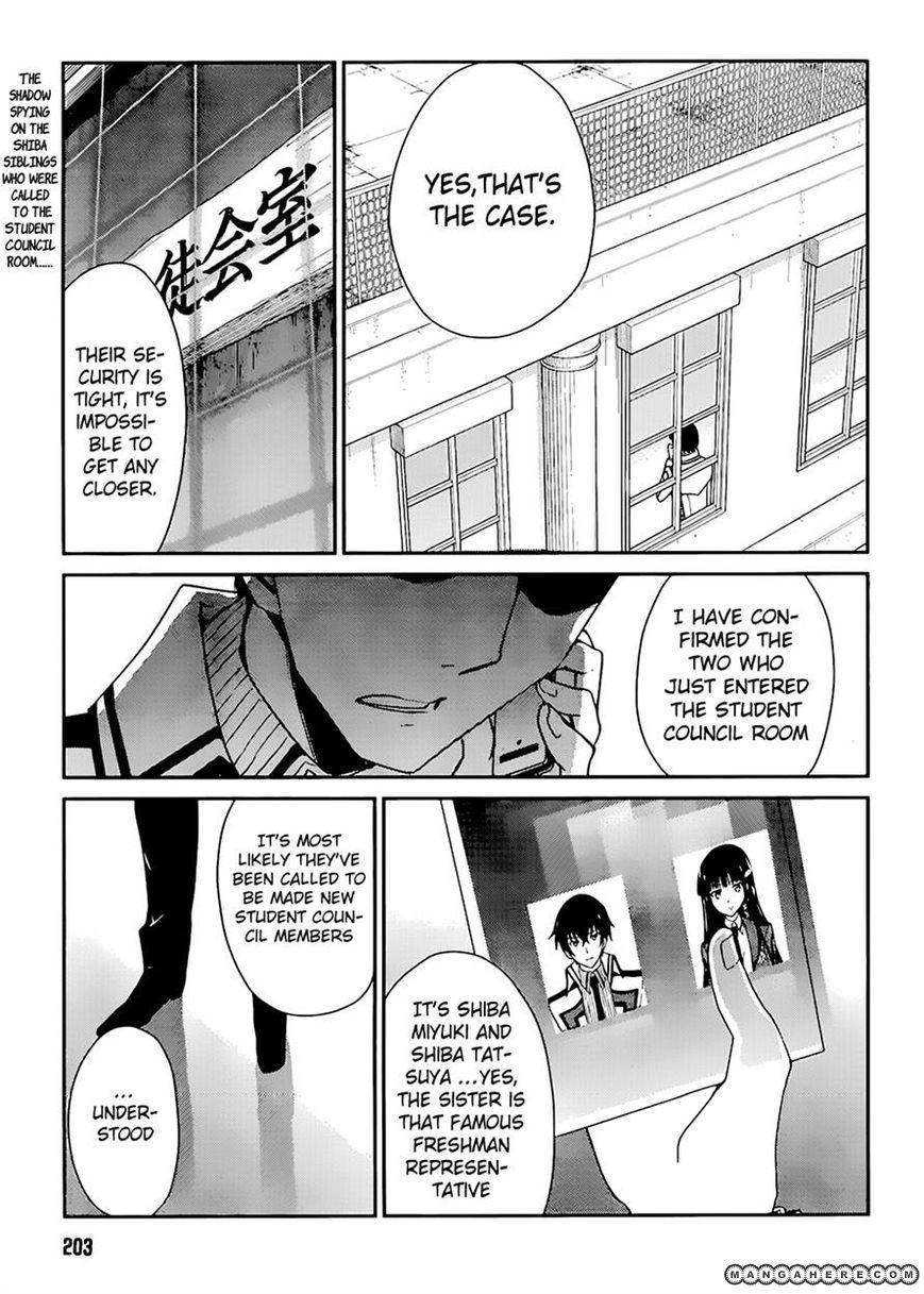 Mahouka Koukou no Yuutousei 6 Page 1