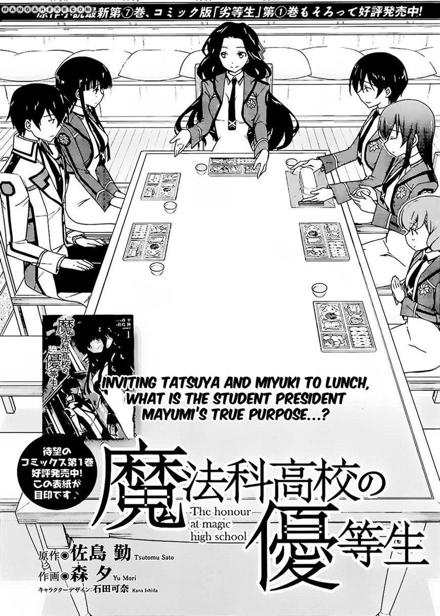 Mahouka Koukou no Yuutousei 6 Page 3