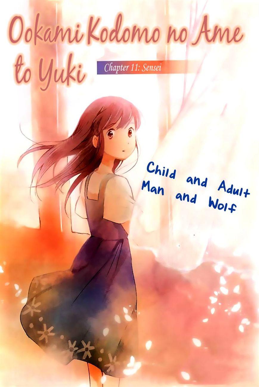 Ookami Kodomo no Ame to Yuki 11 Page 2
