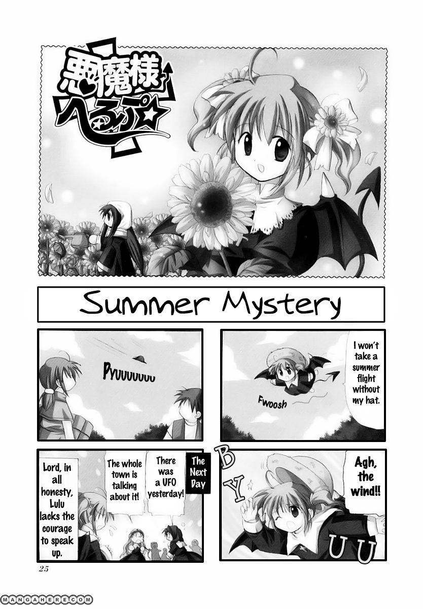 Akuma-sama Herupu 4 Page 2