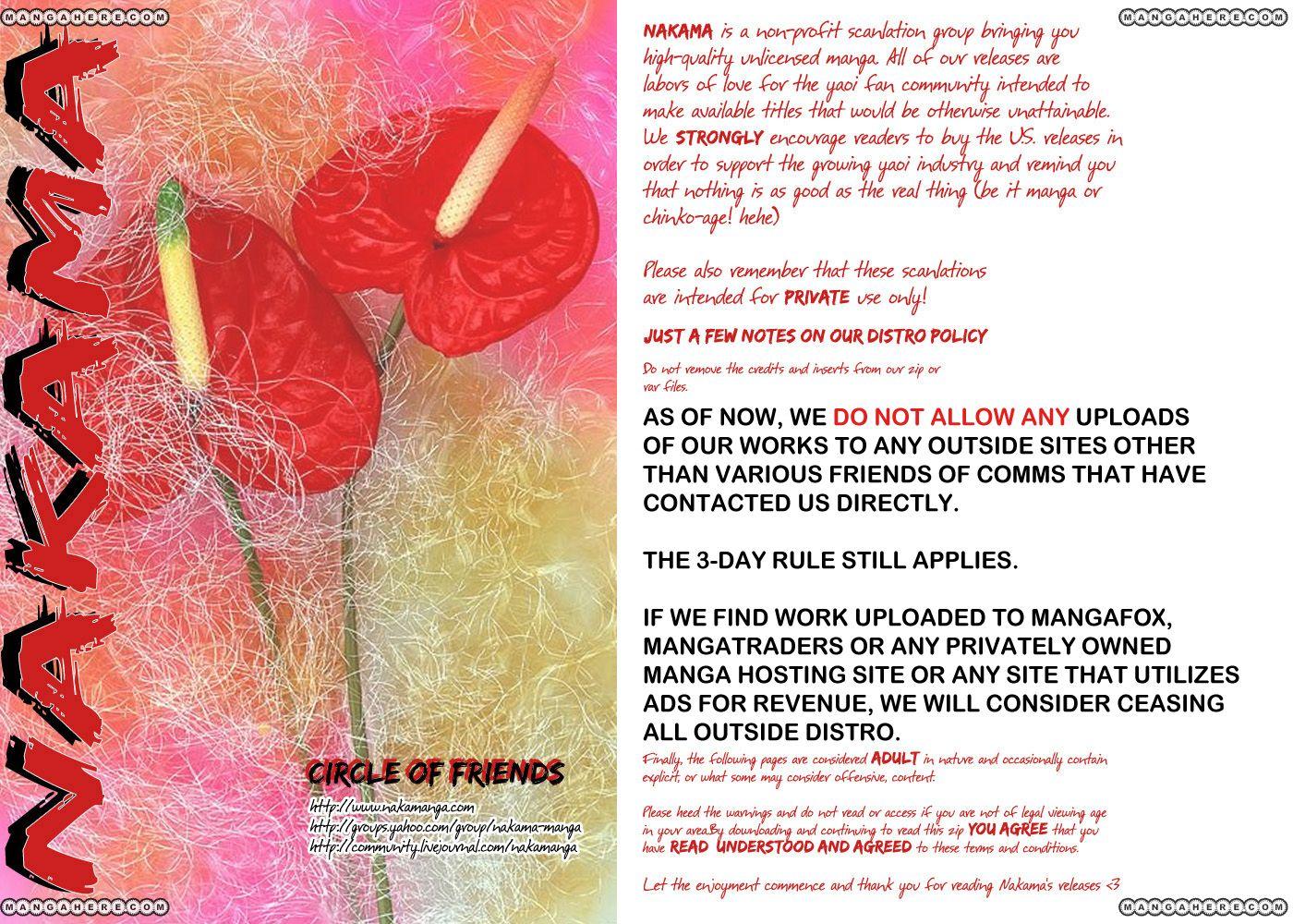 Love Song (YAMAGATA Satomi) 1 Page 1