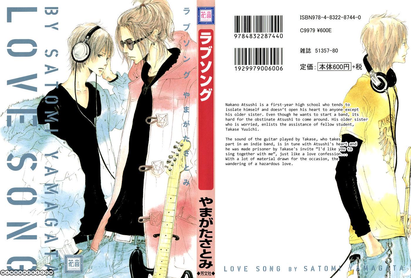 Love Song (YAMAGATA Satomi) 3 Page 2