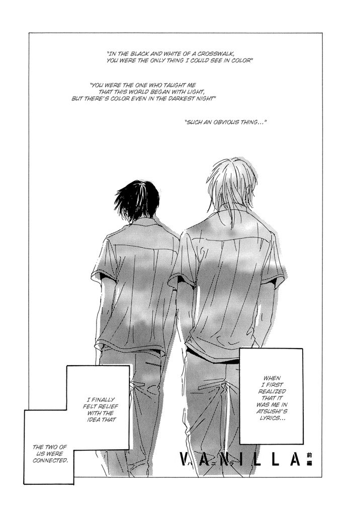 Love Song (YAMAGATA Satomi) 4 Page 2