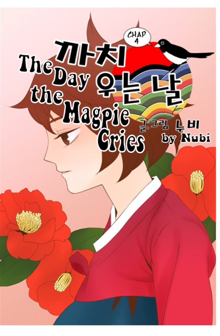 The Day the Magpie Cries 4 Page 1