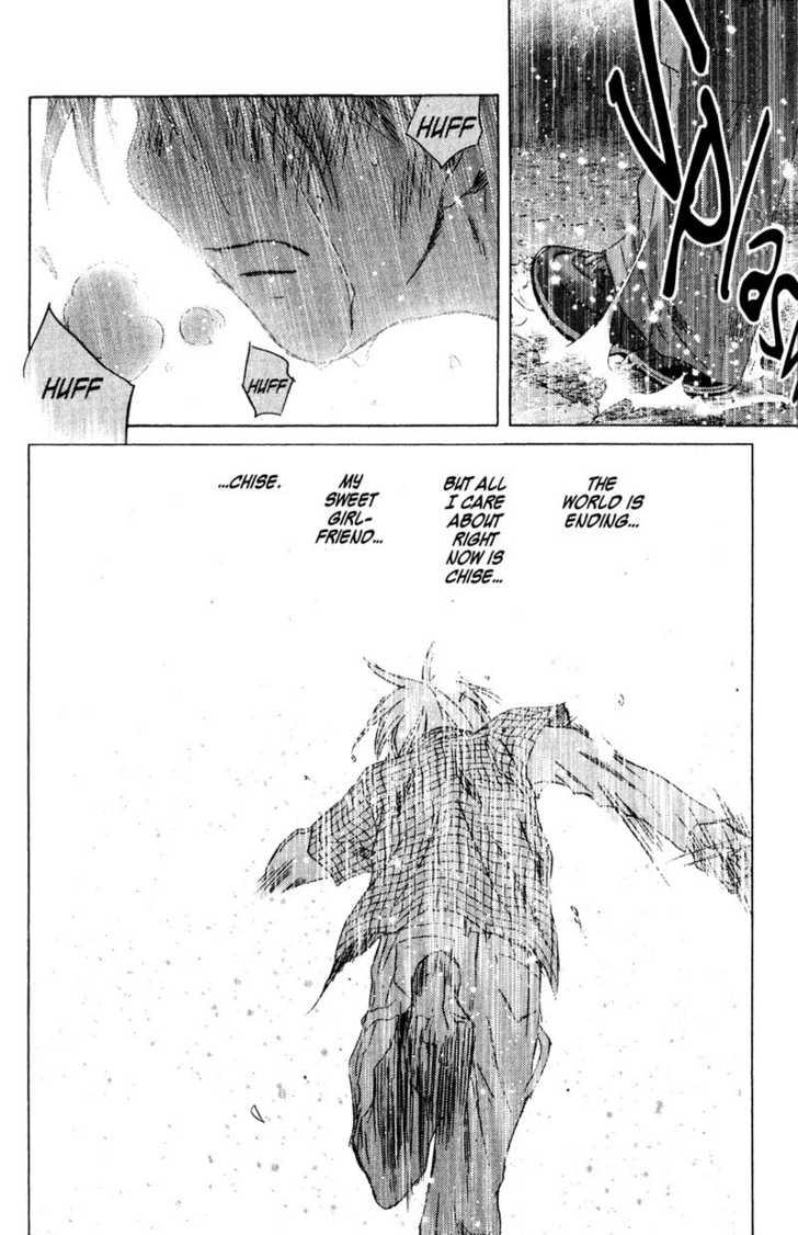 SaiKano 72 Page 2