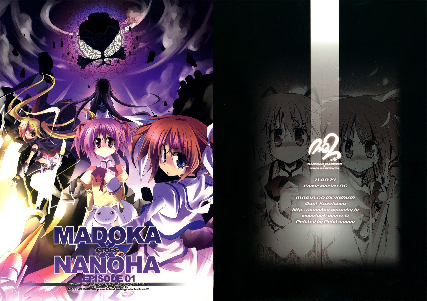 Madoka x Nanoha 1 Page 1