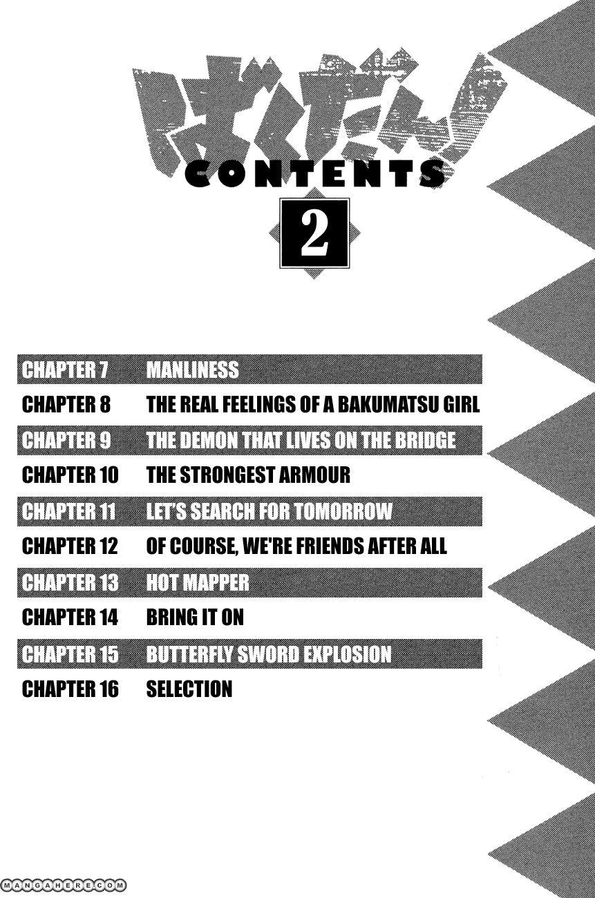 Bakudan! - Bakumatsu Danshi 7 Page 4