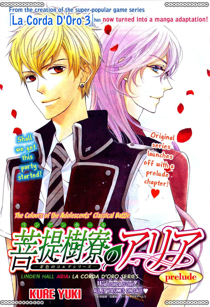 Bodai Kiryou no Aria 0 Page 1