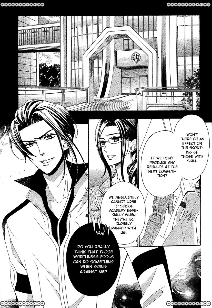 Bodai Kiryou no Aria 0 Page 2