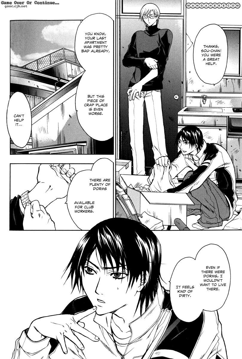 Jikan Akima Jinbutsu 3 Page 4