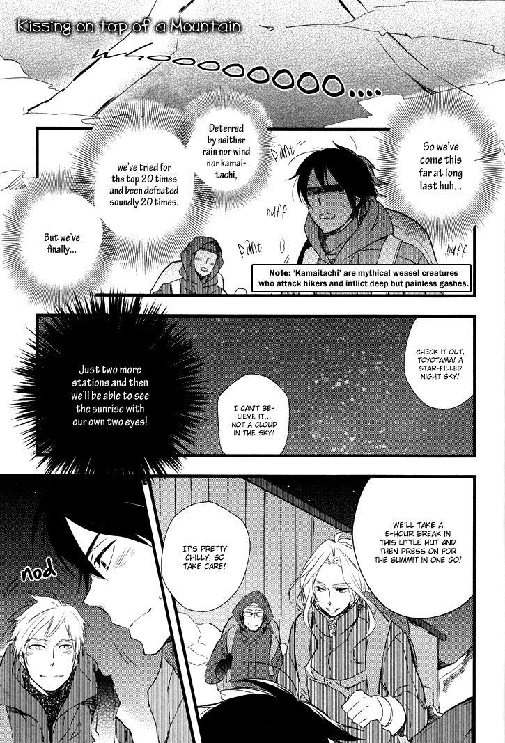 Kuchizuke wa Niji no Ue de 3.5 Page 2