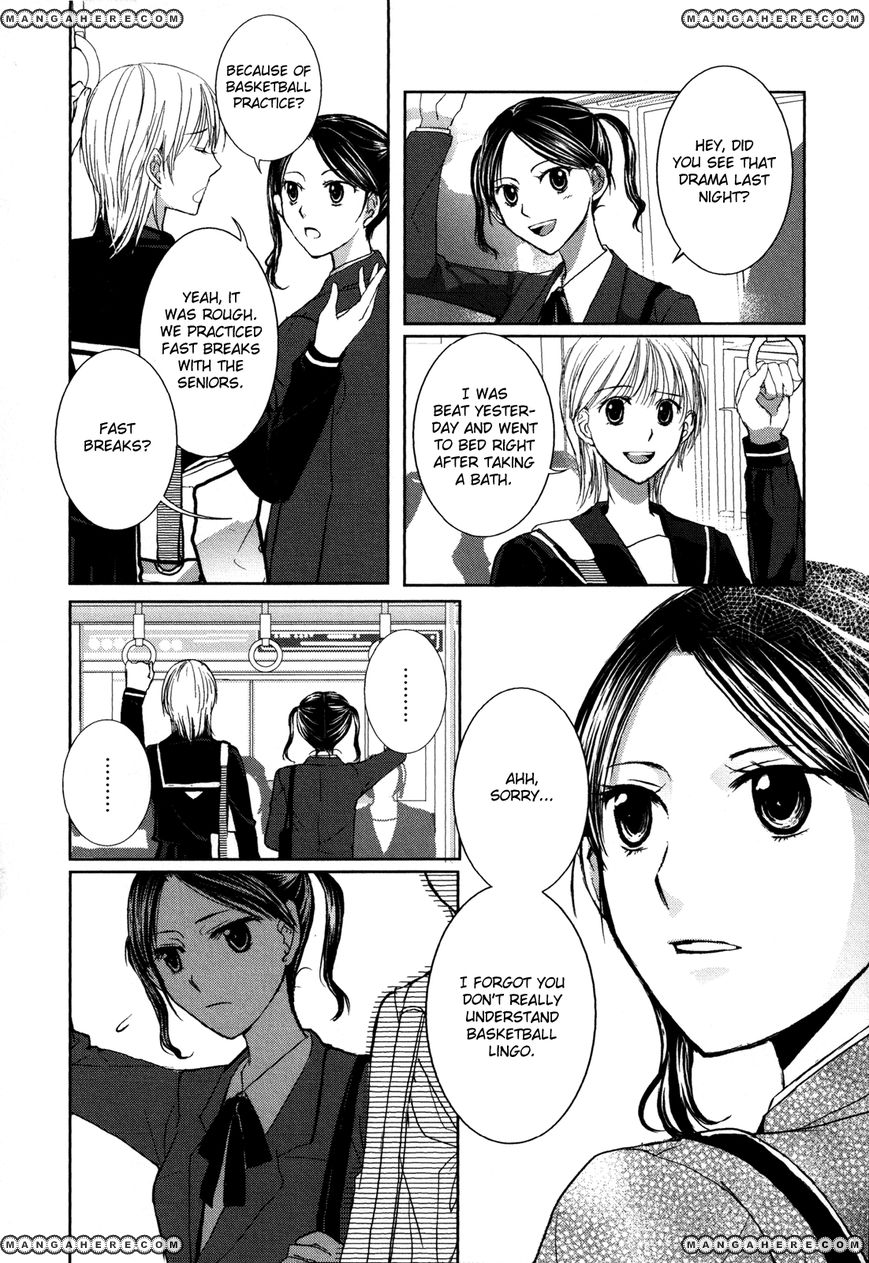 Next to You 1 Page 2