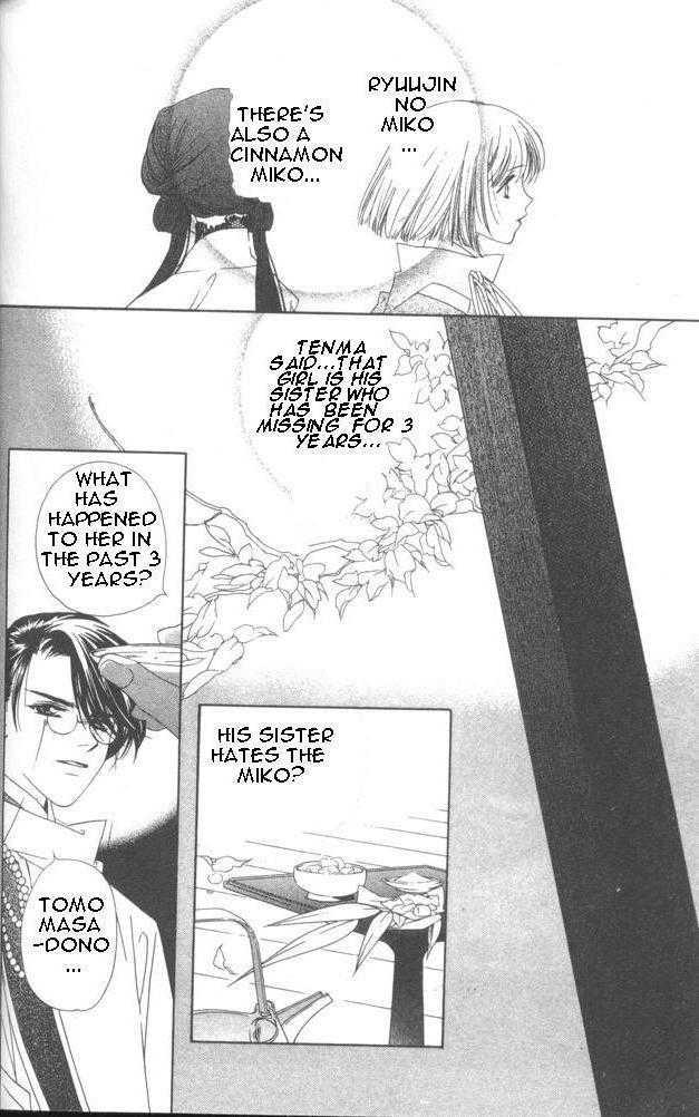 Haruka Naru Toki no Naka De 4 Page 2