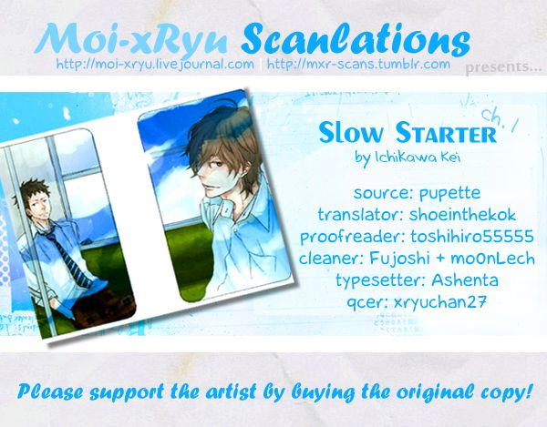 Slow Starter (ICHIKAWA Kei) 2 Page 2