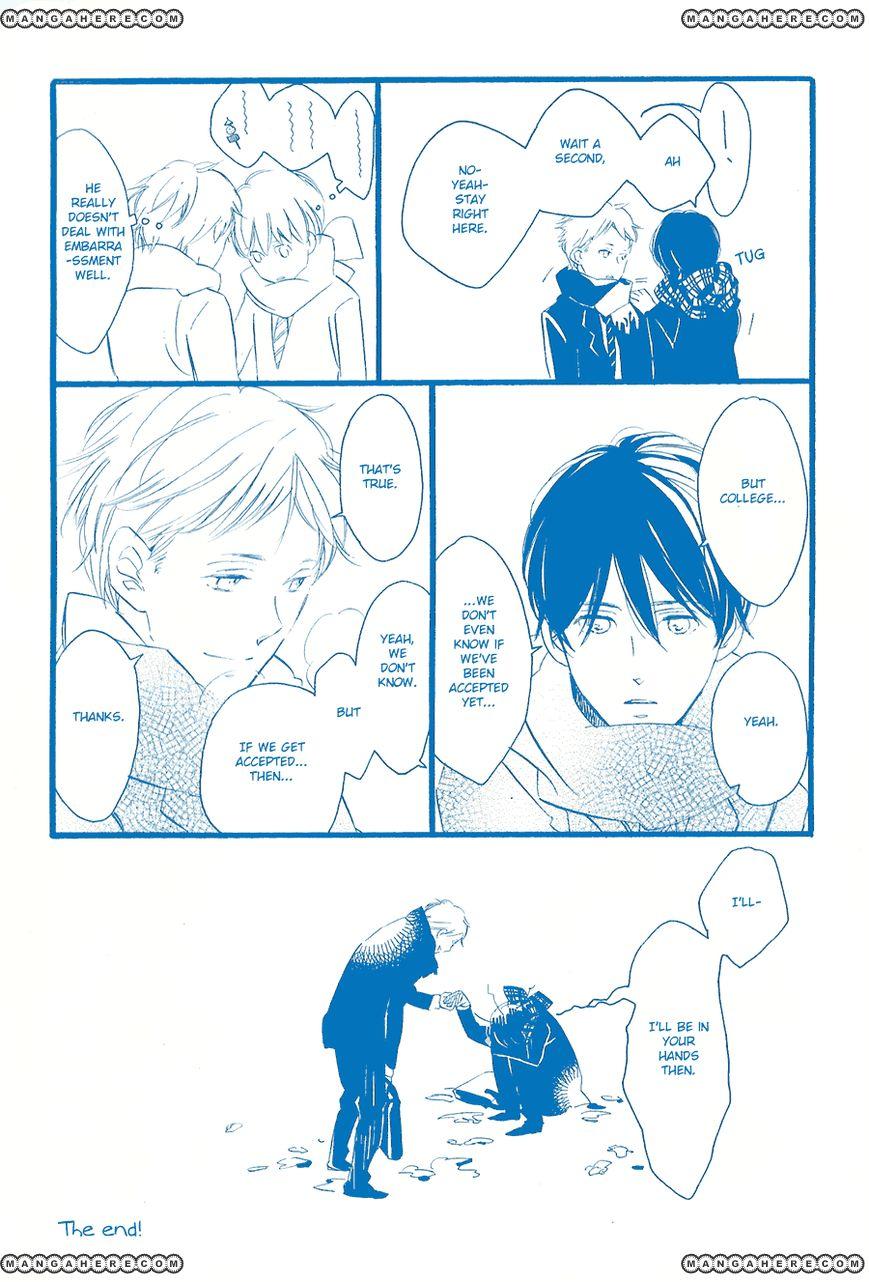 Mizu no Haru 1 Page 2