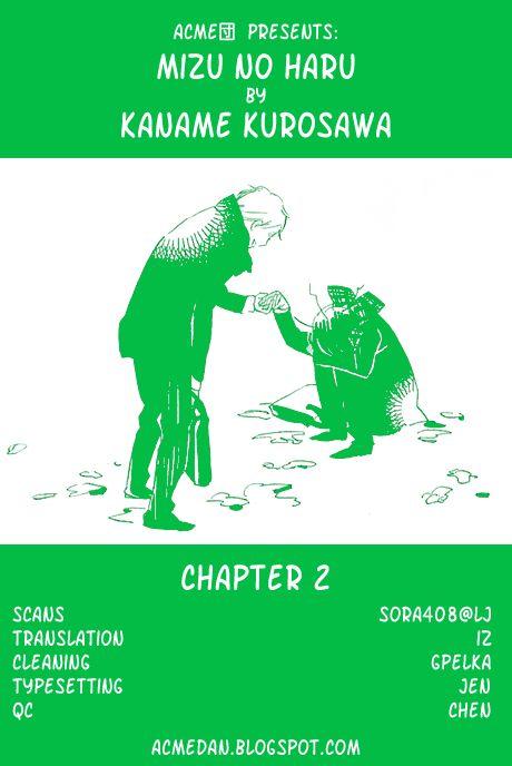 Mizu no Haru 2 Page 1