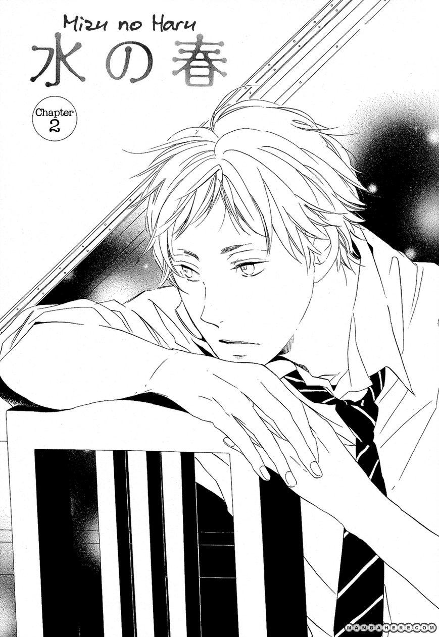 Mizu no Haru 2 Page 2