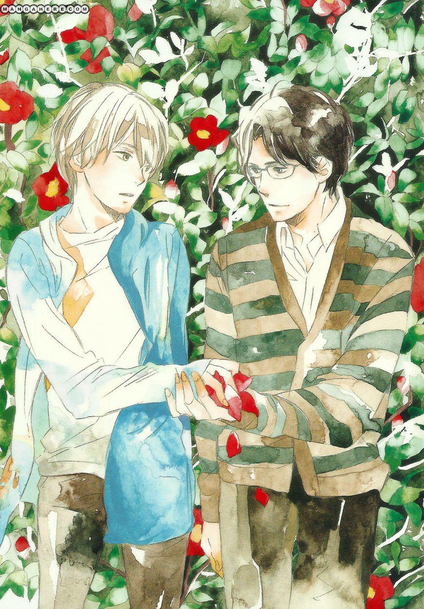 Mizu no Haru 4 Page 1