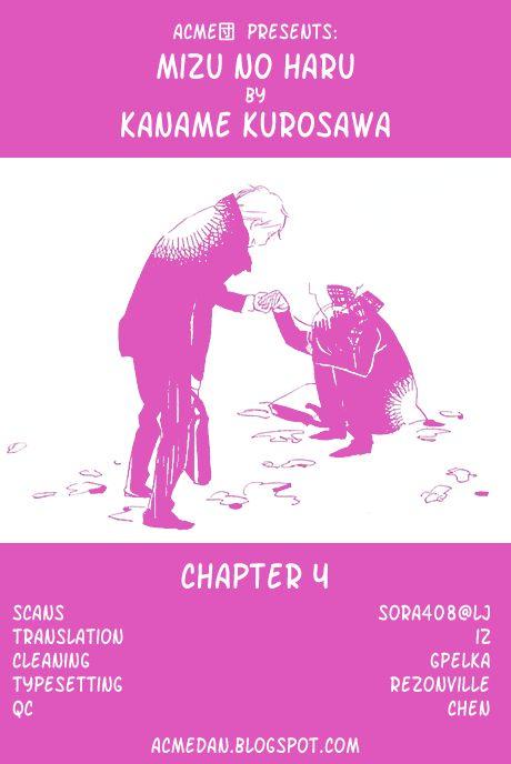 Mizu no Haru 4 Page 2