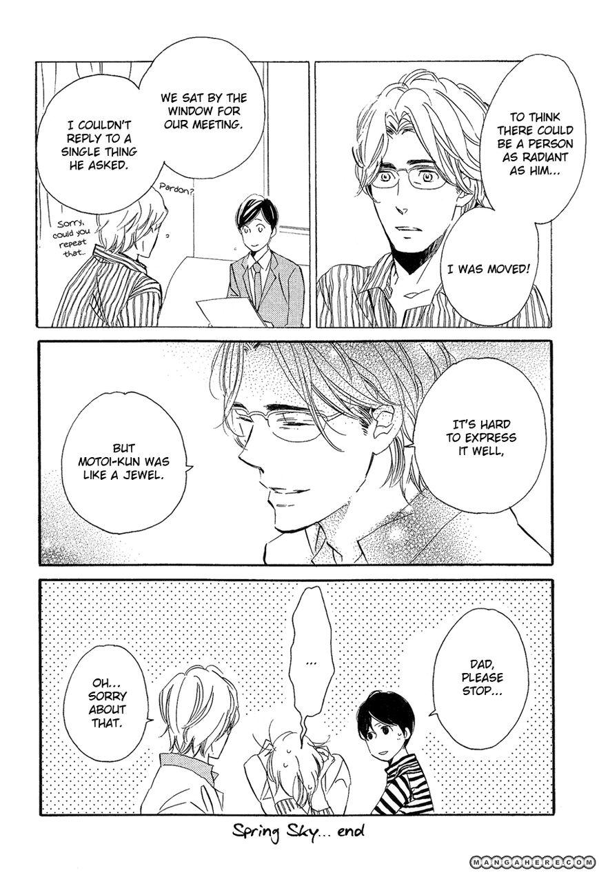 Mizu no Haru 5 Page 3