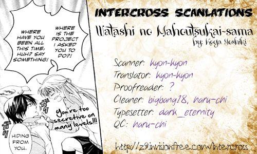 Watashi no Mahoutsukai 1 Page 2