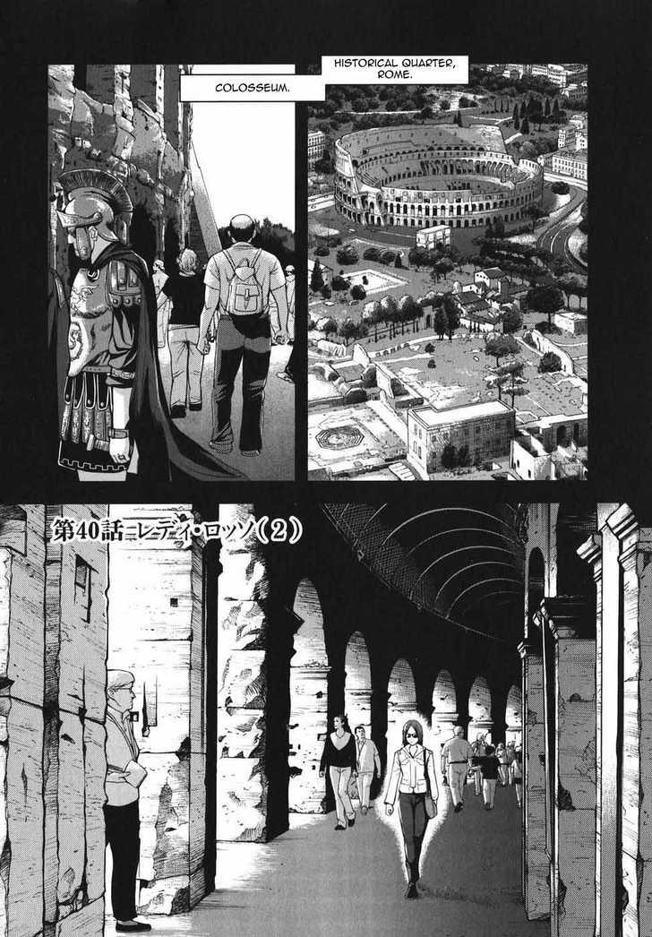 Gunslinger Girl 40 Page 1