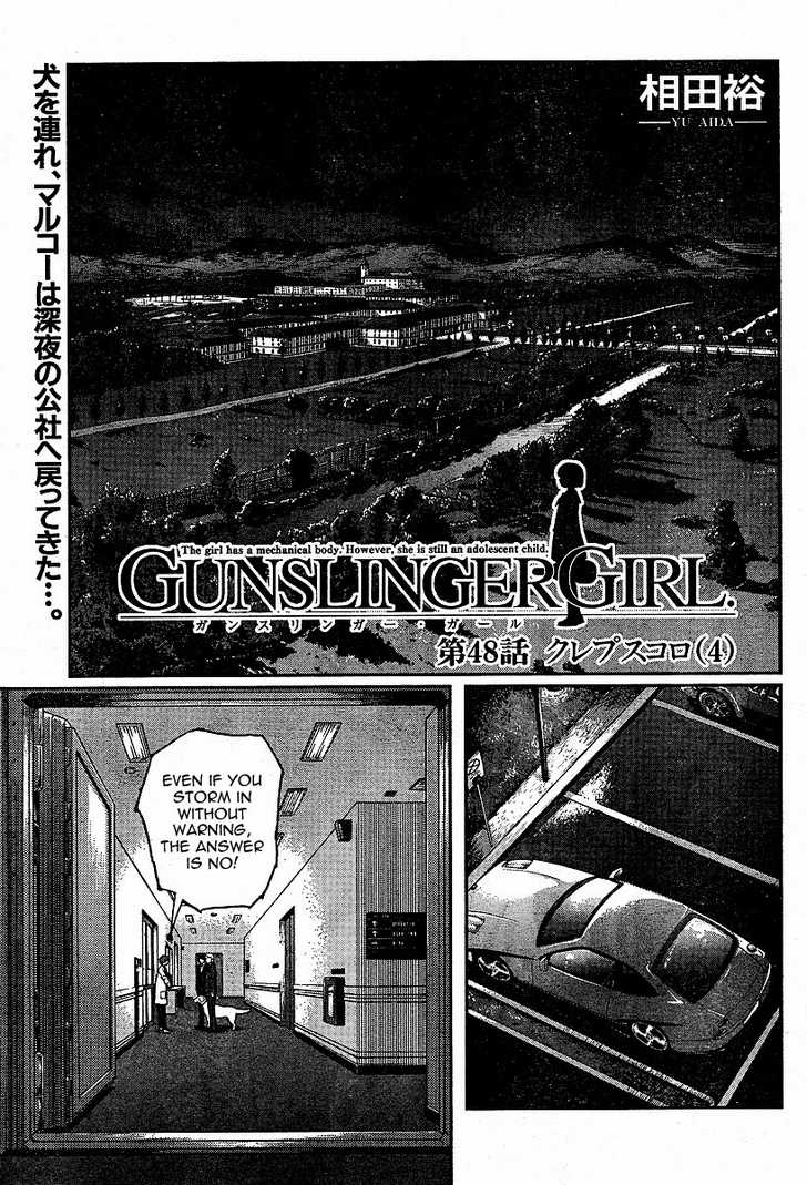 Gunslinger Girl 48 Page 1