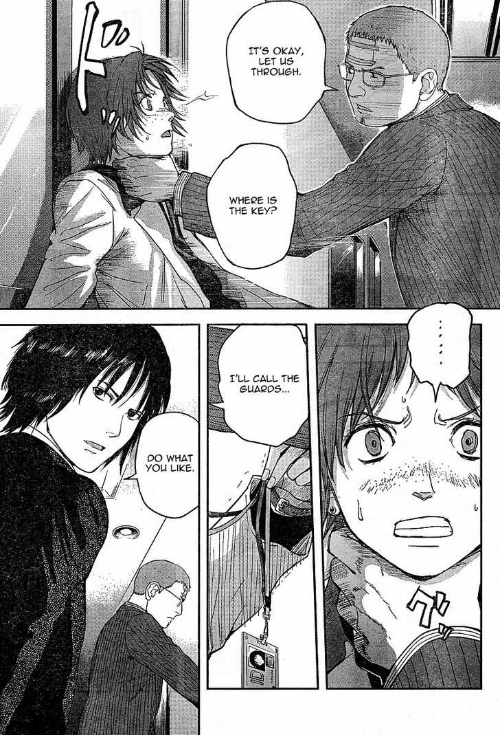 Gunslinger Girl 48 Page 3