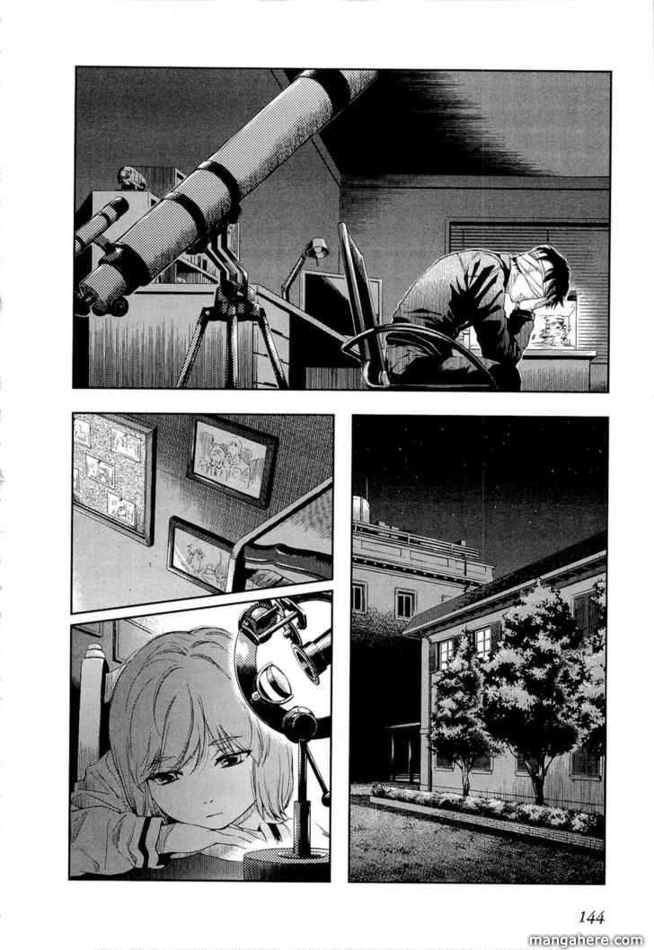 Gunslinger Girl 73 Page 2