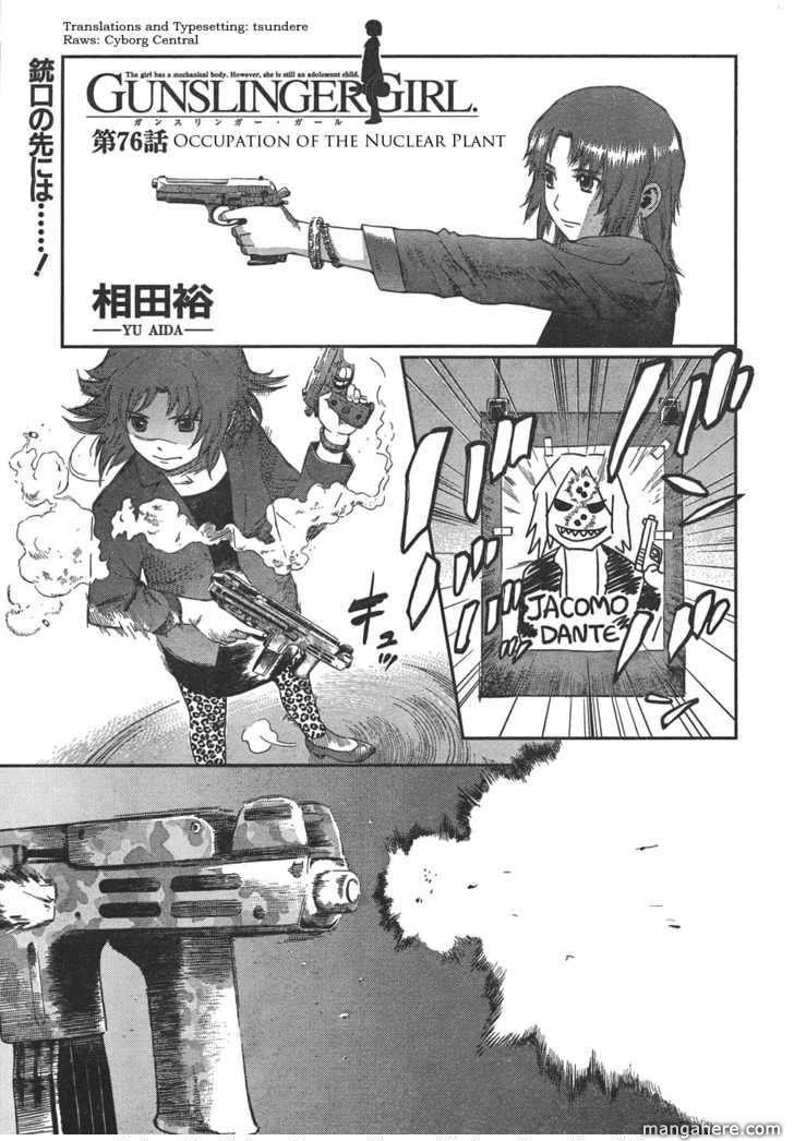 Gunslinger Girl 76 Page 1
