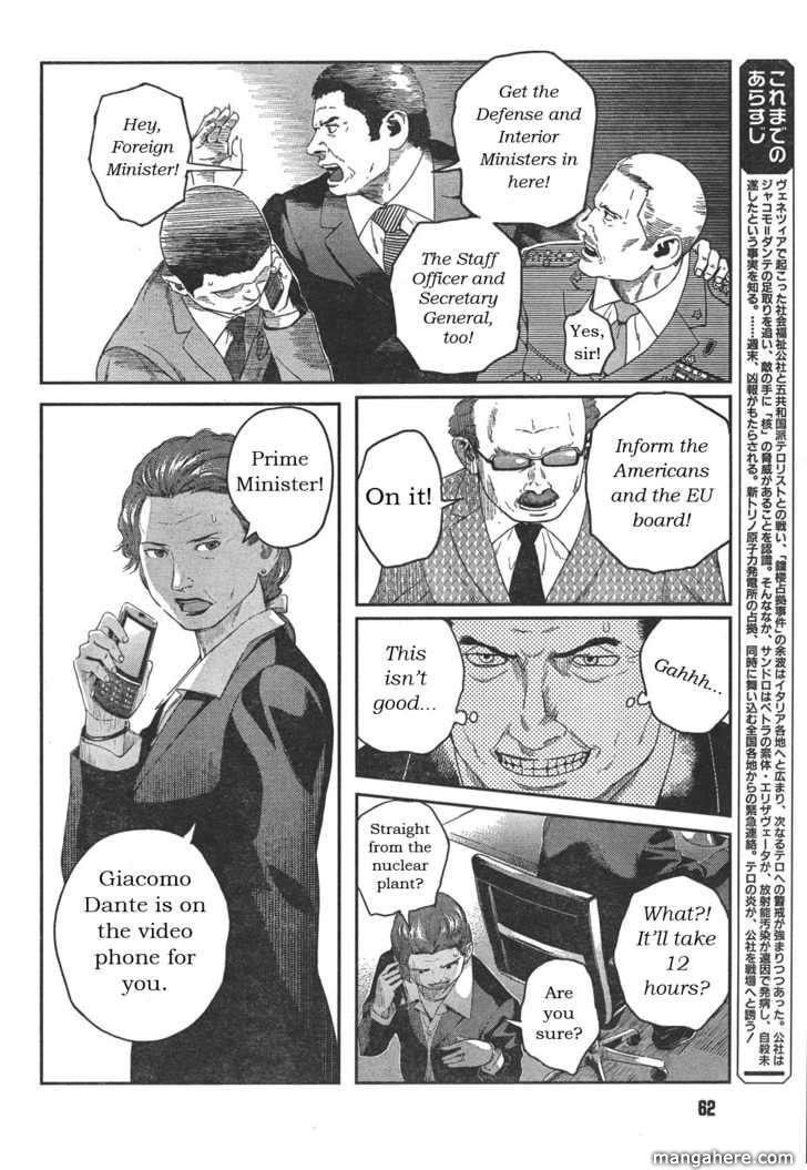 Gunslinger Girl 77 Page 2