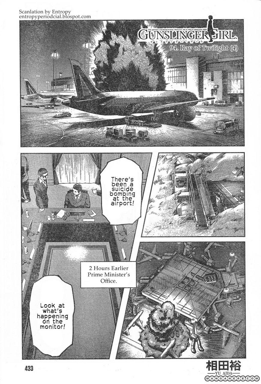 Gunslinger Girl 94 Page 1