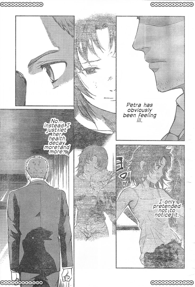 Gunslinger Girl 96 Page 2