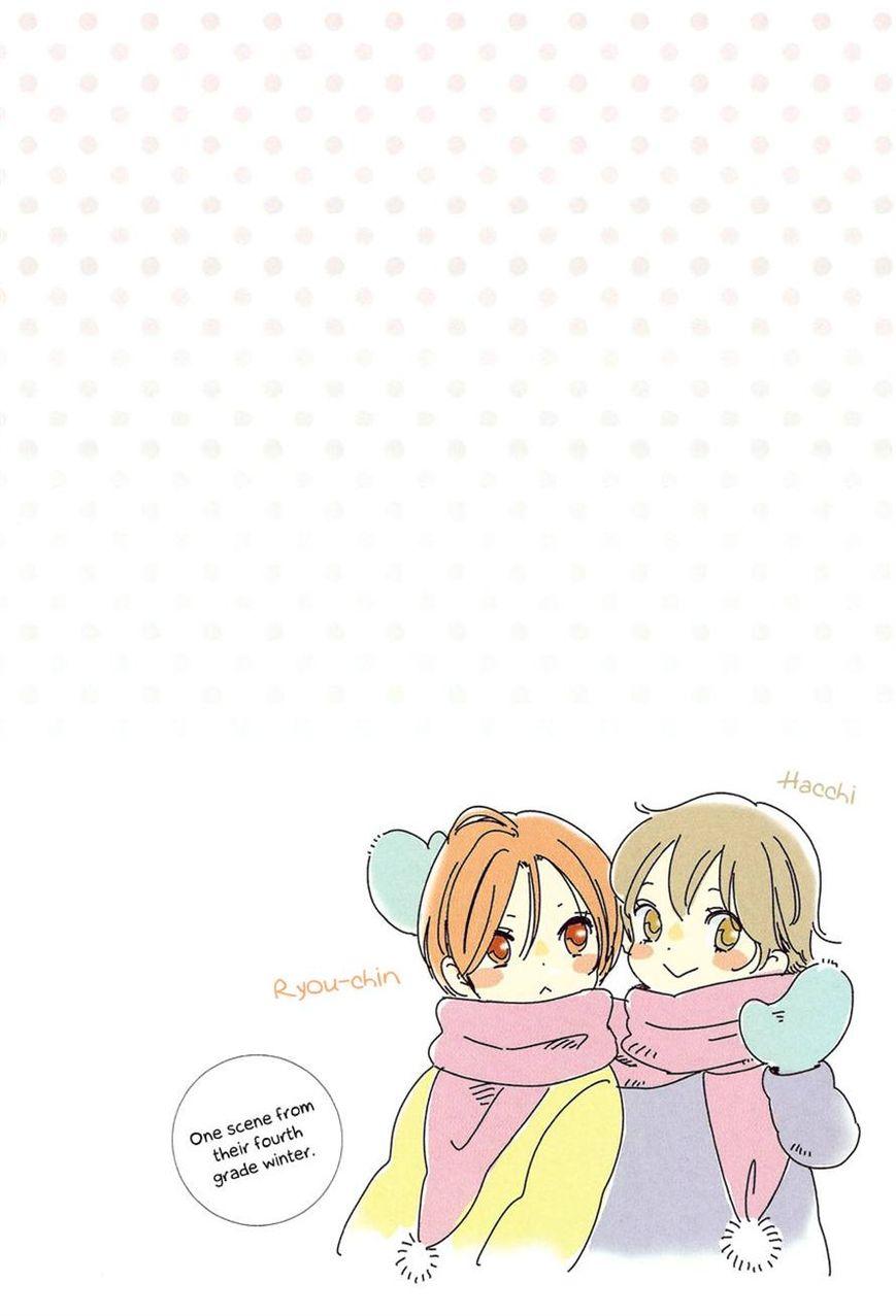 Bokura no Hentai 18 Page 2