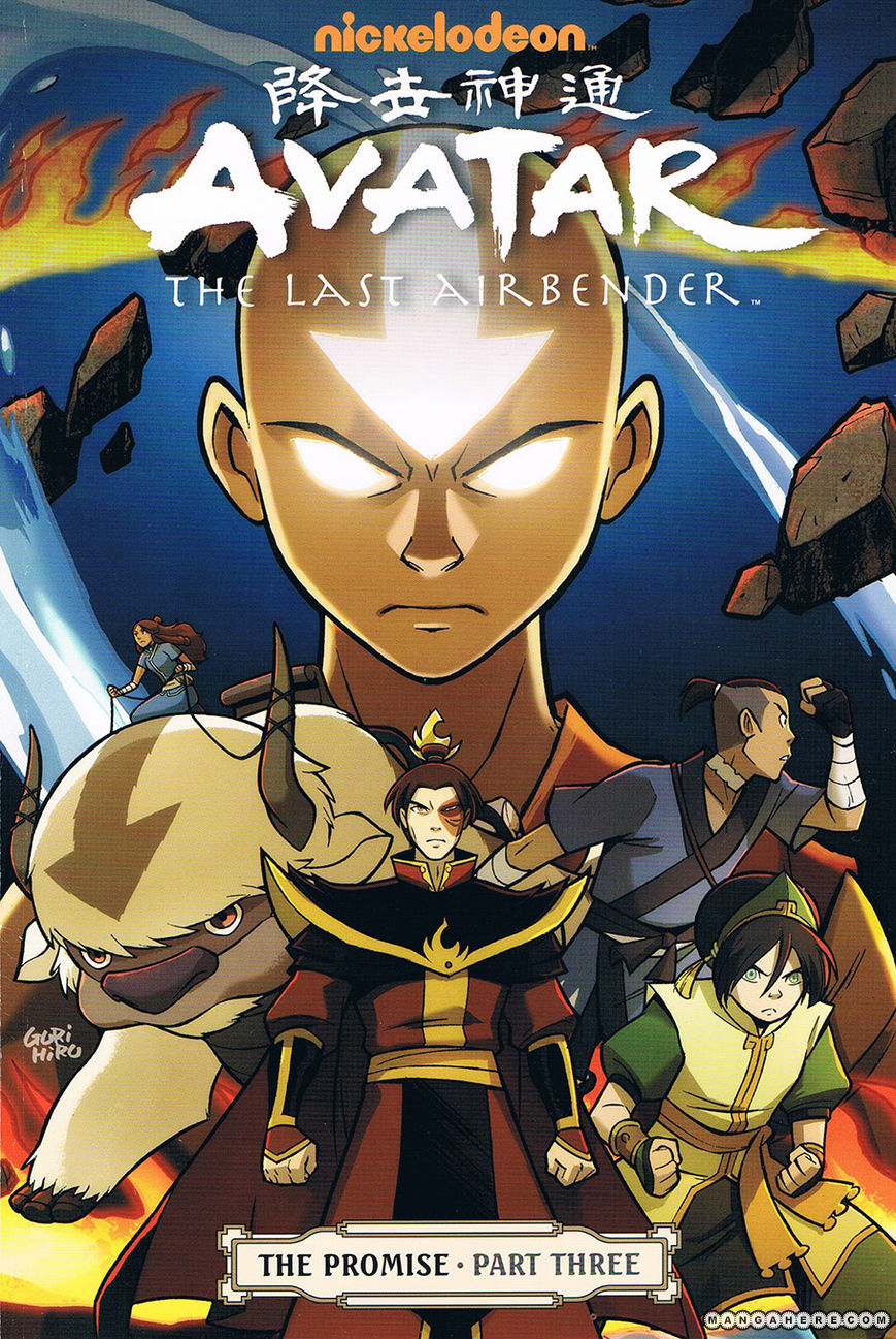 Avatar: The Last Airbender - The Promise 3 Page 1