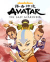 Avatar: The Last Airbender - The Lost Adventures