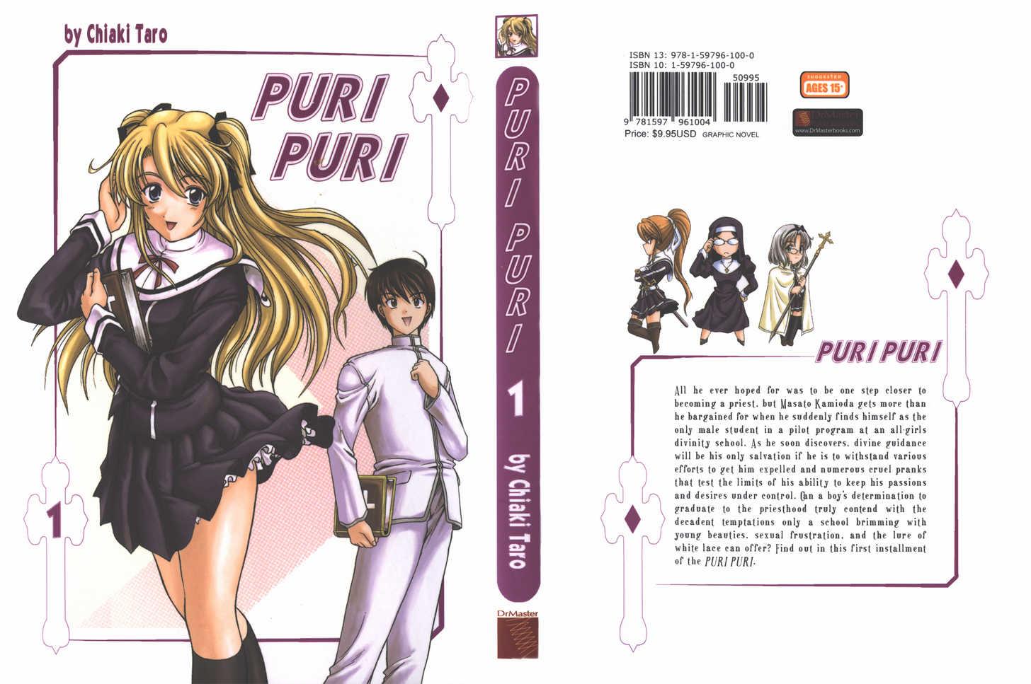 Puripuri 1 Page 1