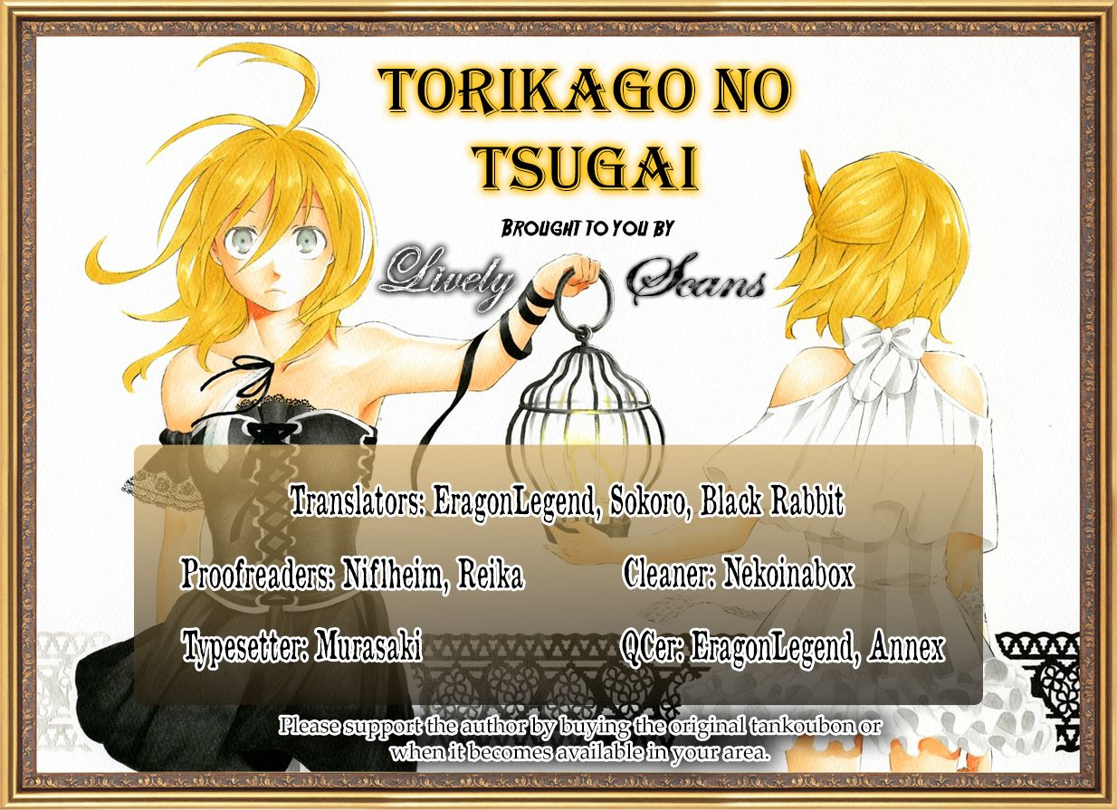 Torikago no Tsugai 6 Page 1
