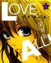 Love All!