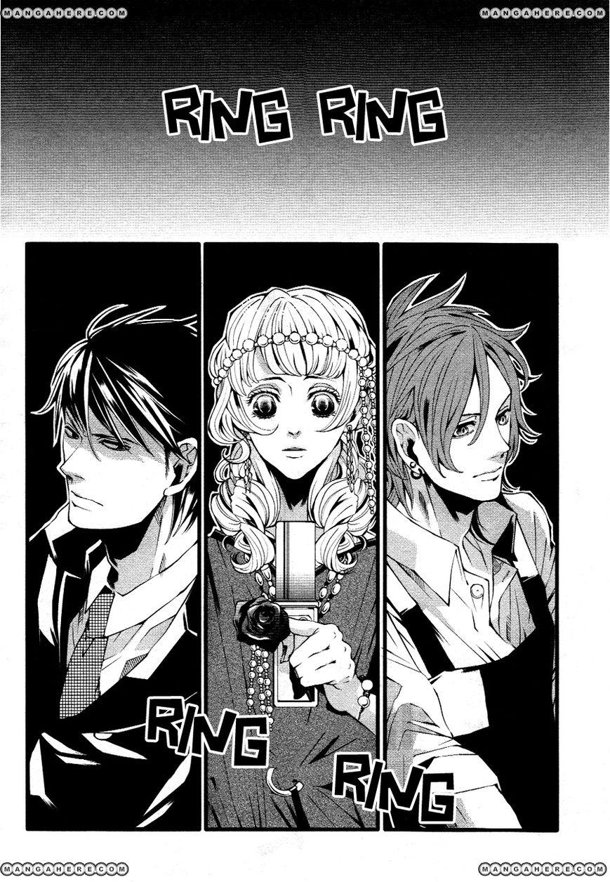 Familia! 1 Page 3