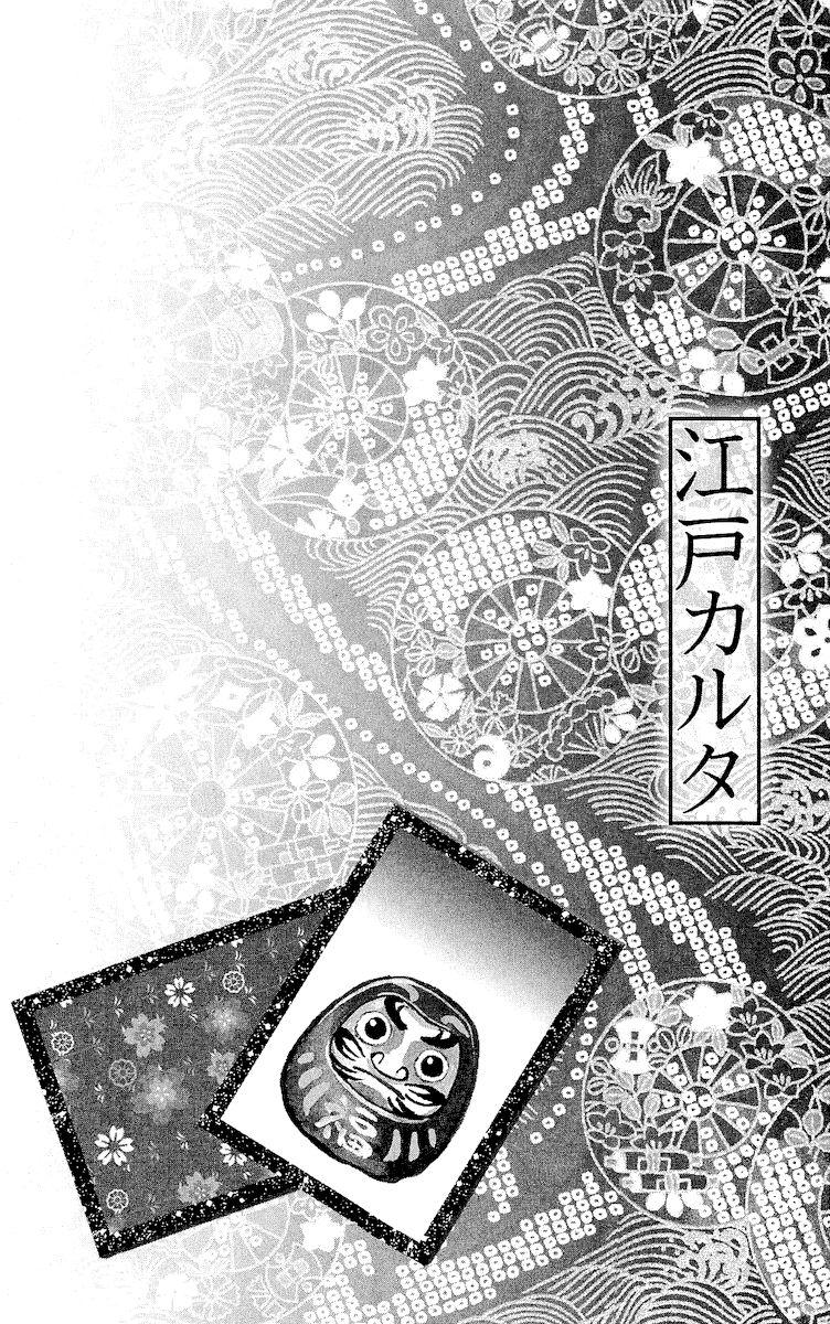 Edo Karuta 2 Page 2