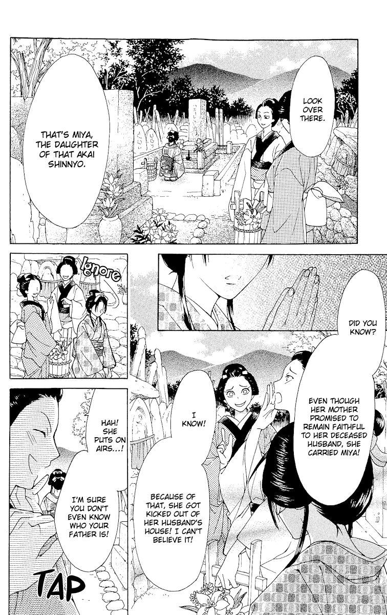 Edo Karuta 4 Page 4