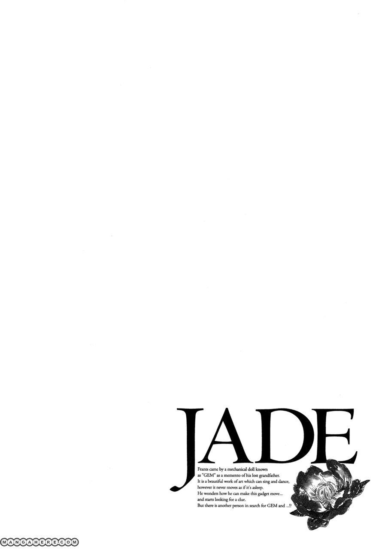 Jade 3 Page 2
