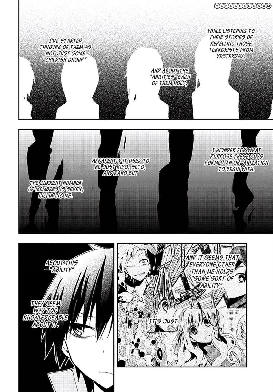 Kagerou Days 9 Page 2