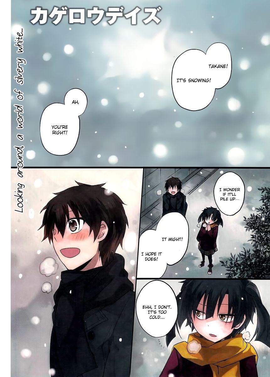 Kagerou Days 15 Page 2