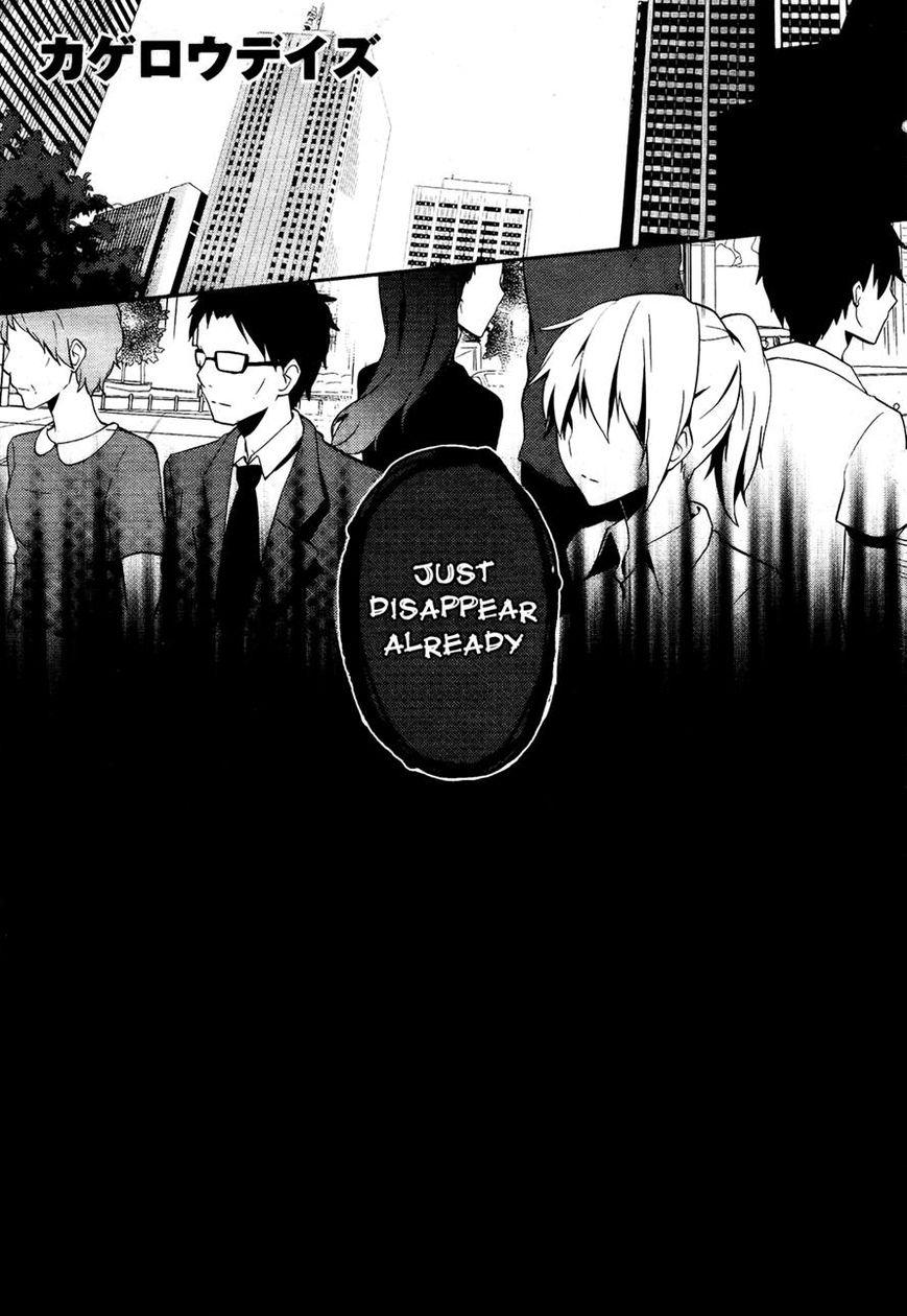 Kagerou Days 24 Page 2