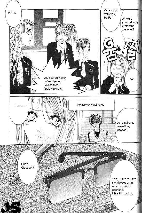 WA! 3 Page 3